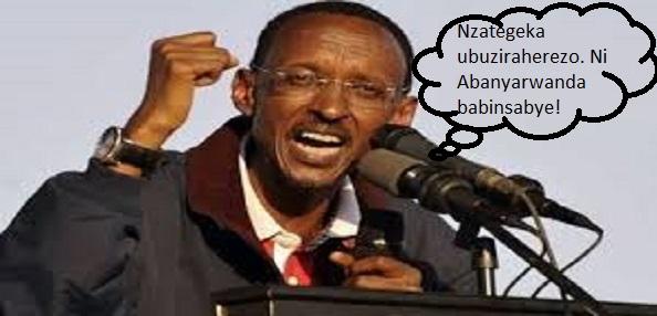 KagameV