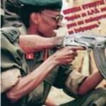 Rwanda : Ese prezida Kagame azagira ubutwari bwo kunamura icumu  muri 2017?